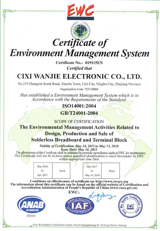 Сертификат ISO 9001:2004 (Экология)