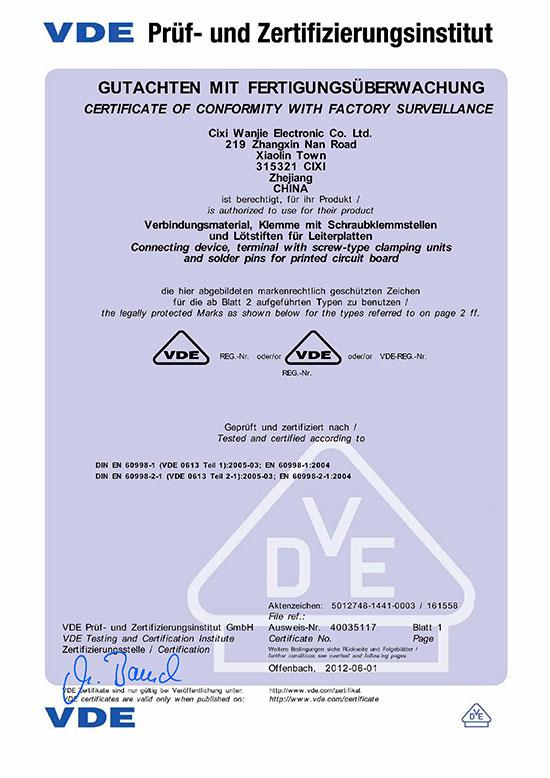 сертификат Международной электротехнической комиссии VDE